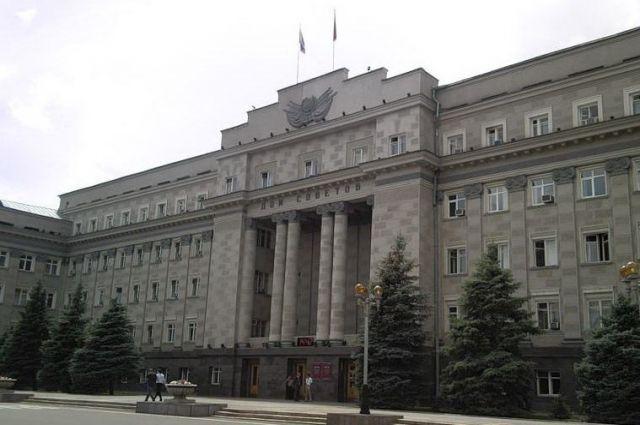 В министерстве социального развития Оренбуржья – кадровые перестановки.