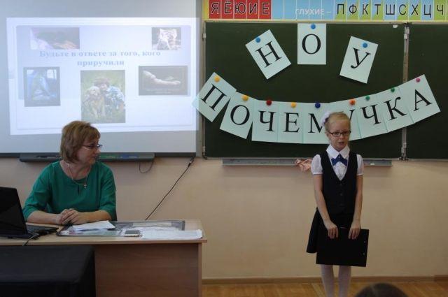 В школе Салыма стараются внедрять современные подходы к образованию