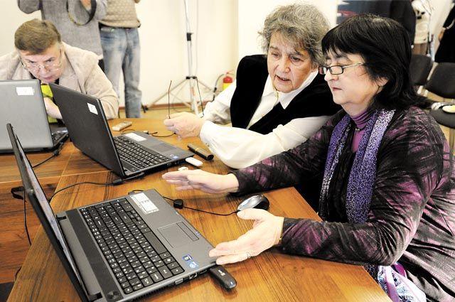 защита работающих пенсионеров
