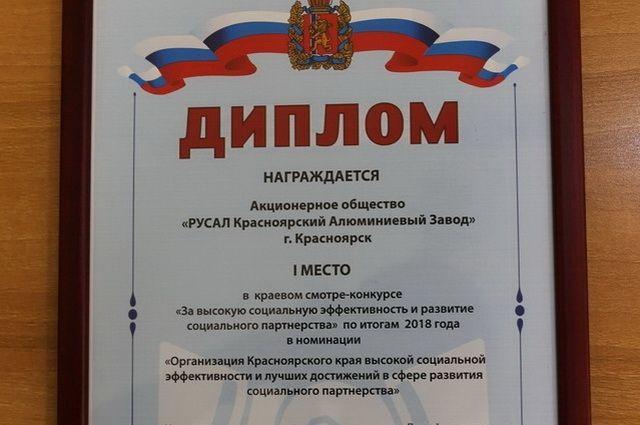 Конкурс ежегодно проводит министерство экономики и регионального развития Красноярского края