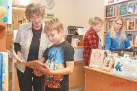 В районной библиотеке стараются проводить оригинальные, интересные для жителей мероприятия.