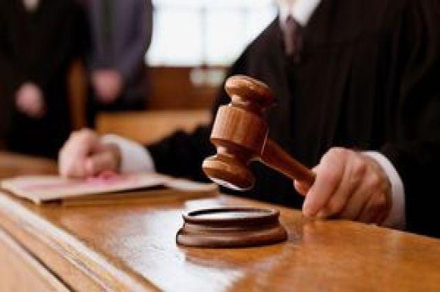 На судебном заседании были представлены сведения экспертиз, которые проводились неоднократно.