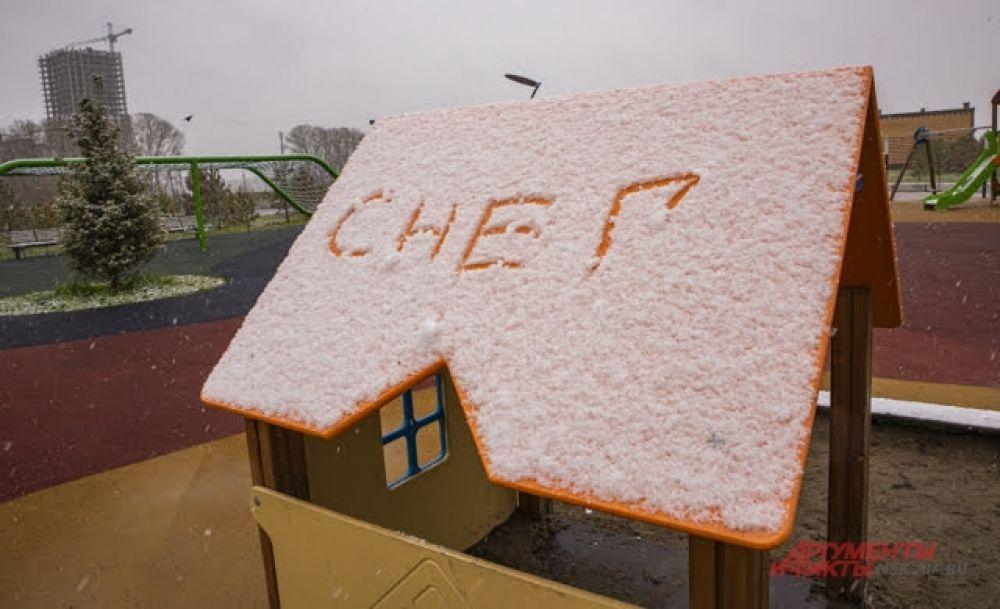 Как и обычно, больше всех снегу радуются дети — эта надпись появилась на крыше маленького домика на одной из детских площадок Новосибирска.