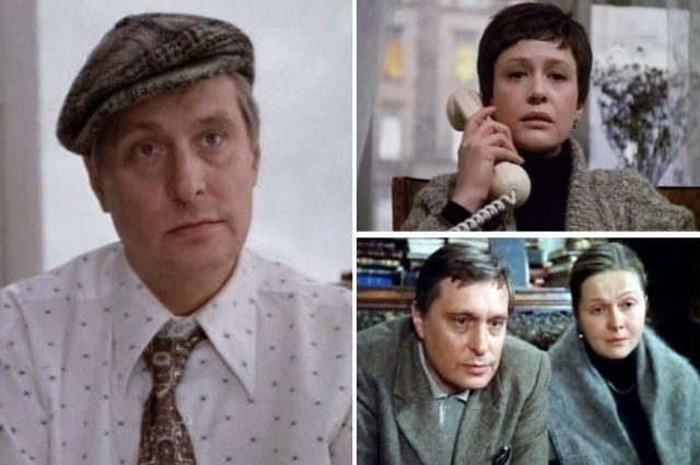 «Осенний марафон» отмечает 40 лет: как личные драмы актеров создали знаменитый фильм о любовном треугольнике