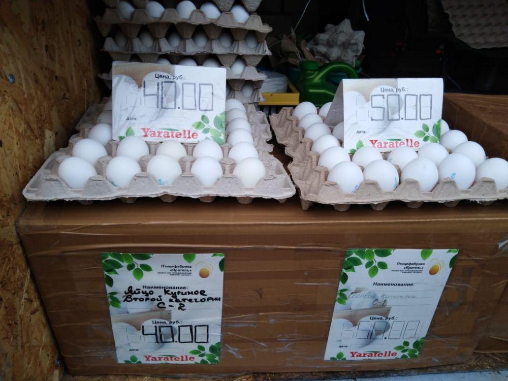 Очередей за куриным яйцом сейчас нет.