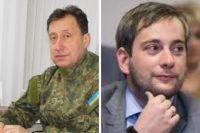 Кабмин одобрил увольнение глав Киевской ОГА и Луганской ОГА: подробности
