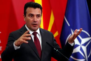 В Северной Македонии назначены досрочные парламентские выборы