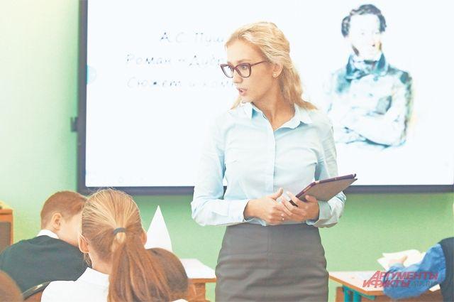Галина Бакуркина использует новые методики преподавания на своих уроках.