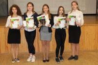 Тюменские школьники приняли участие в Межрегиональном химическом турнире