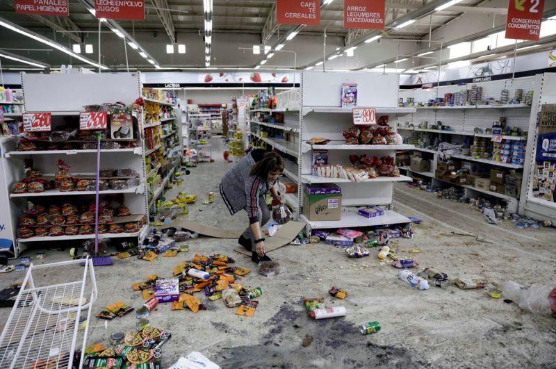 Разграбленный супермаркет в Консепсьоне.