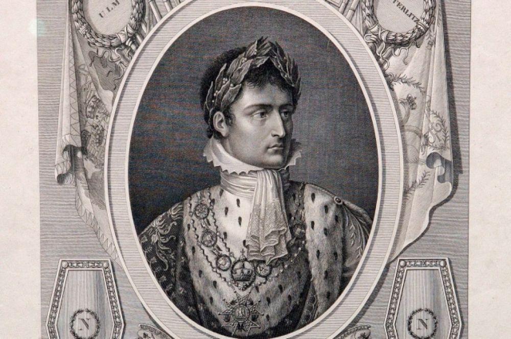 Наполеон.