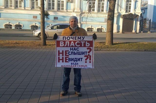 Житель Барнаула Александр Музыченко