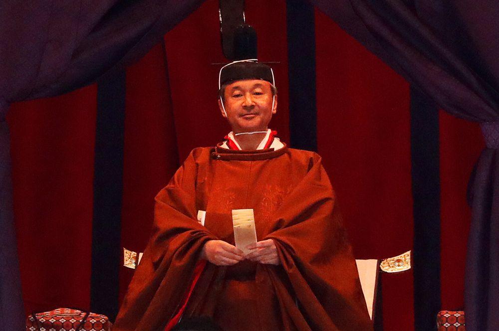 Император Нарухито.