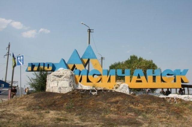 В Лисичанске объявили чрезвычайное положение: закрыты больницы