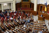 В Верховной Рады внесли закон о предотвращения влияния воздуха: детали