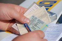 В Украине изменились правила получения водительских прав: нововведения