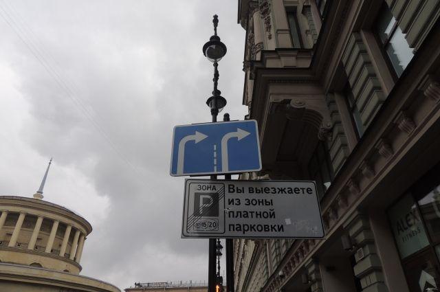 Участок, рассчитанный на 2,9 тысяч мест для автомобилей, появился на 27 улицах исторического Петербурга в сентябре 2015 года