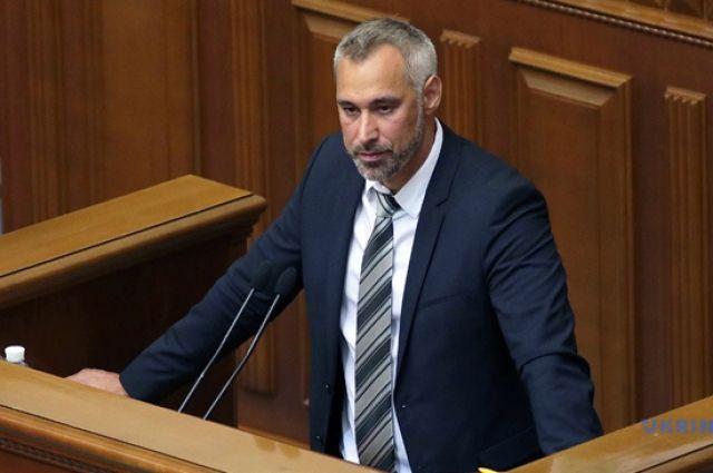 Рябошапка уволил заместителя прокурора Львовской области
