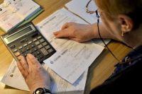 В Украине повысили оплату за коммуналку получателям субсидий