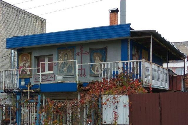 Дом Виктора Ярмина