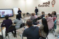 Занятия проводила бизнес-тренер Наталья Малахова.