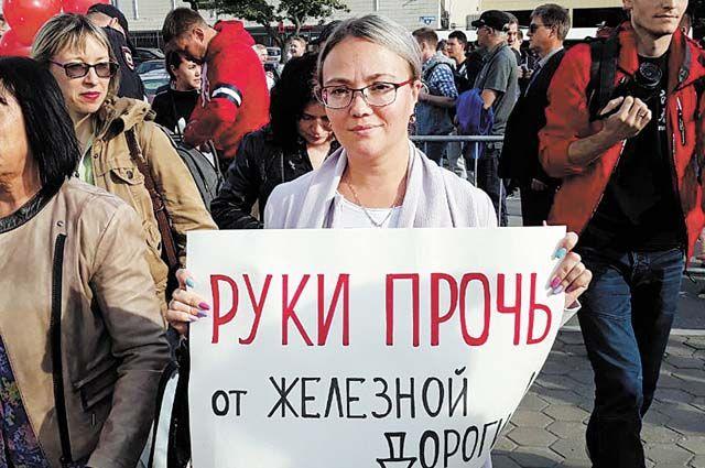 Людмила считает, что её выступления за сохранение железнодорожной ветки стали поводом для преследований.