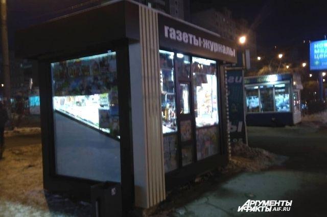 Киосков в Перми становится всё меньше.