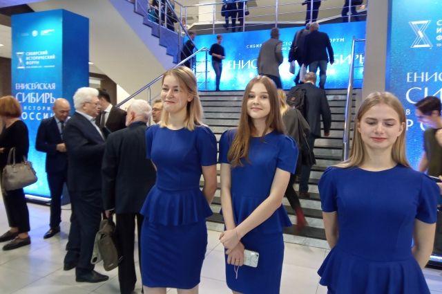 Первый день VII исторического форума в Красноярске завершился