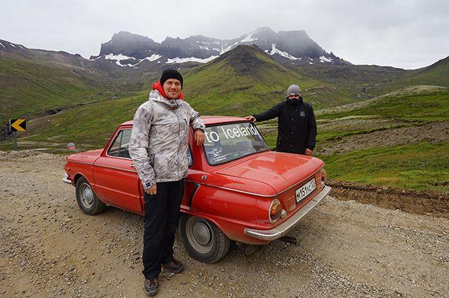 Туристы добрались из России в Исландию на «Запорожце» 1976 года выпуска.