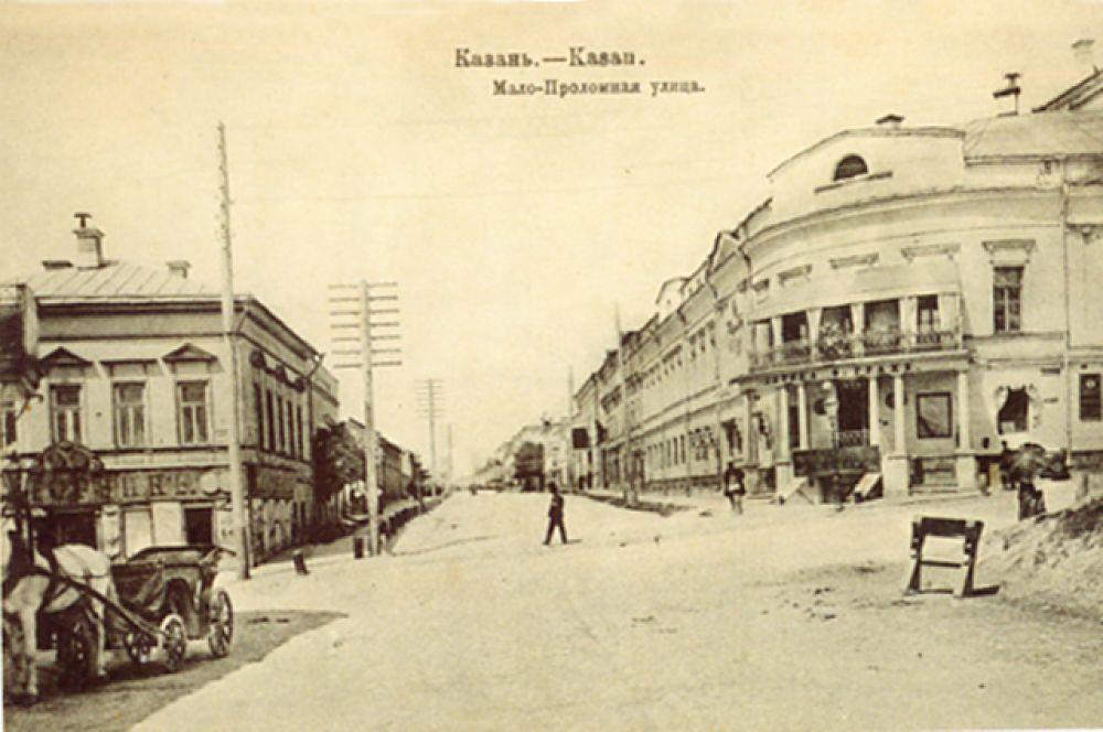 Малая Проломная улица (ныне Профсоюзная).