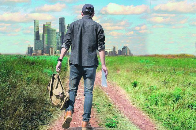 Переезд в мегаполис спасает от проблем с работой?