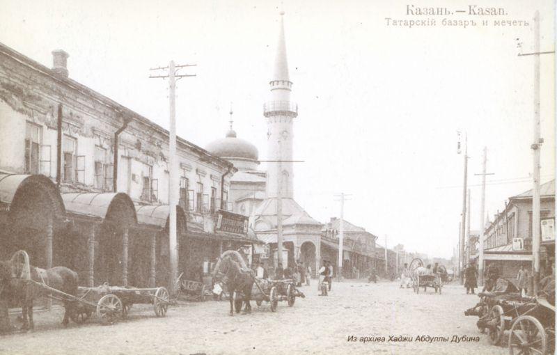 Татарский базар и мечеть.