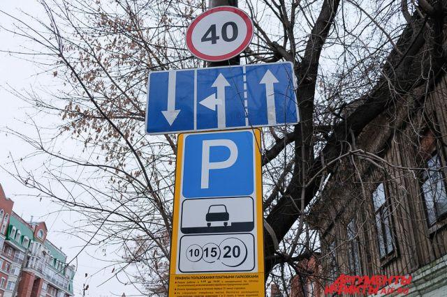 Олег Бекмеметьев анонсировал появление в Ижевске платных парковок