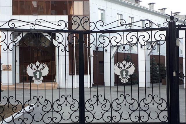 В Тюменской области возбудили 32 уголовных дела о коррупции
