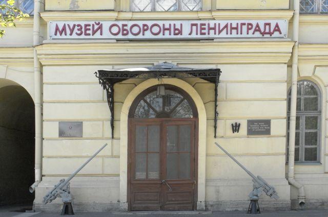 Вход в Музей обороны Ленинграда в Соляном переулке.