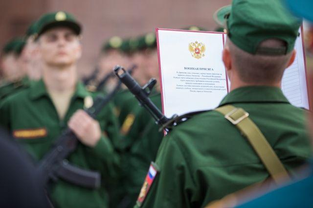 Принятие военной присяги, как торжественного обета, известно на Руси с древнейших времен.