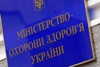 Дифтерия на Закарпатье: ситуация квалифицирована как чрезвычайная
