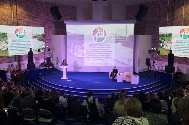 Основные задачи комиссии по делам несовершеннолетних обсудили в Тюмени