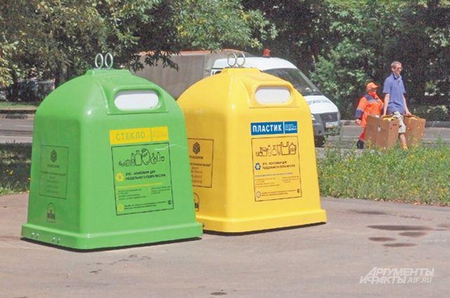 Контейнеры для раздельного сбора мусора можно найти через дорогу от дома 11  по ул. Знаменские Садки.