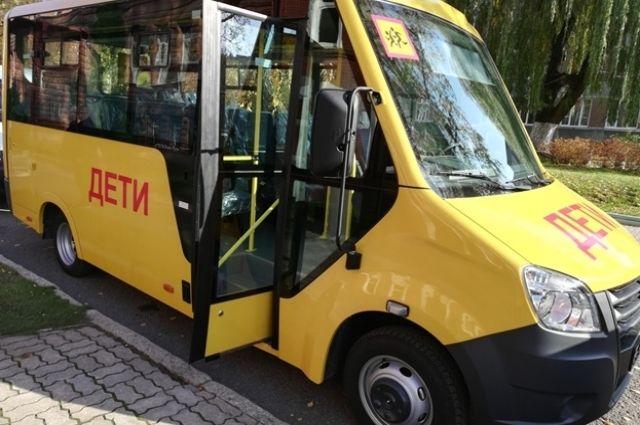 Для учеников гусевской школы №5 приобрели новый автобус