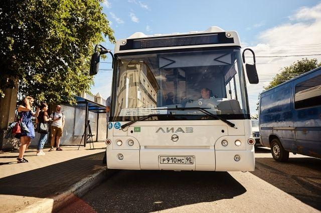 Крым из Казани на автобусе в 2020 г.