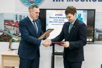 Руслан Кухарук вручил премию призеру конкурса «Учитель года России – 2019»