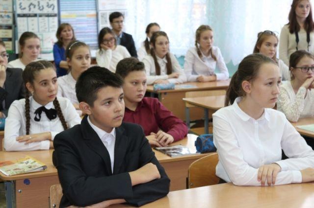 Тюменская гимназия №16 отмечает 55-летний юбилей