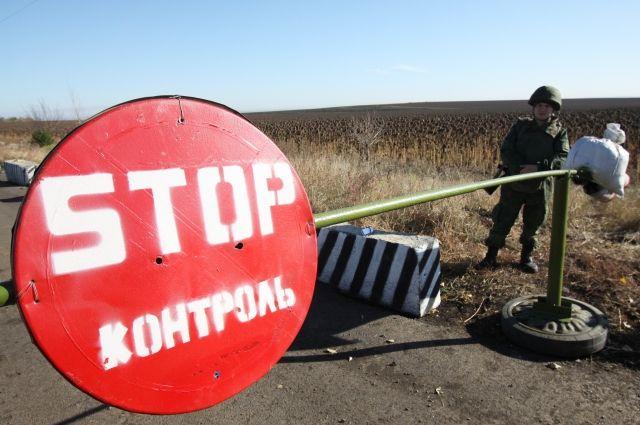 «Парнокопытные»: вгосударстве Украина  оскорбили граждан  Донбасса