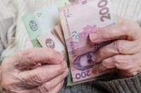 Пенсии и субсидии за сентябрь и август выплачены ПФУ: что получат украинцы