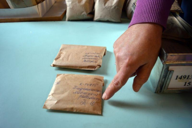 Каждый пакет с семенем подписывают.