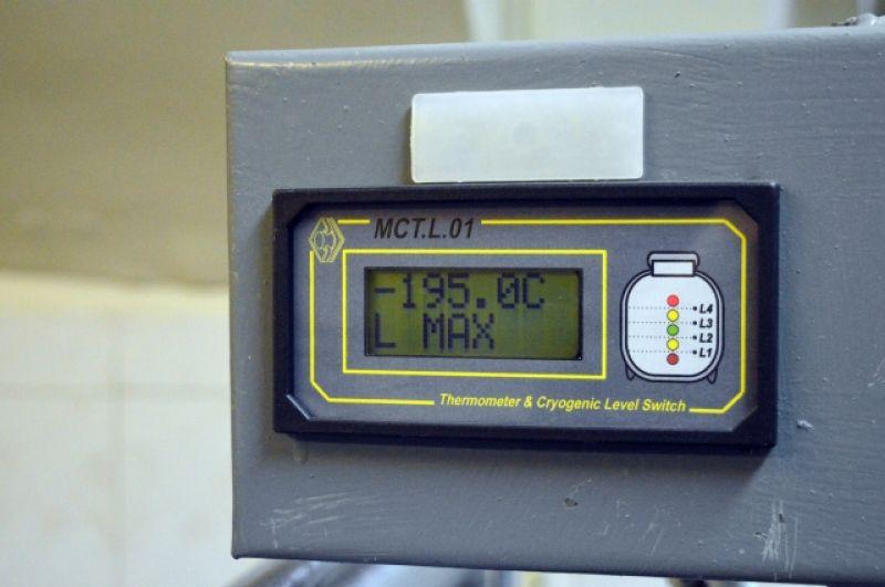 Температура внутри криокамеры.