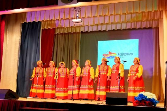 В Калининградской области прошёл фестиваль национальных культур