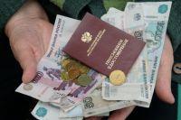 В Иркутской области работают семь негосударственных пенсионных фондов.