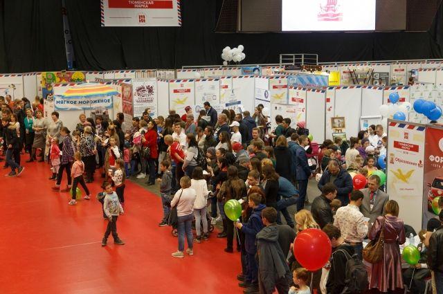 Выставка «Тюменская марка» объединила горожан и гостей города